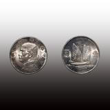 中华民国二十三年双帆币
