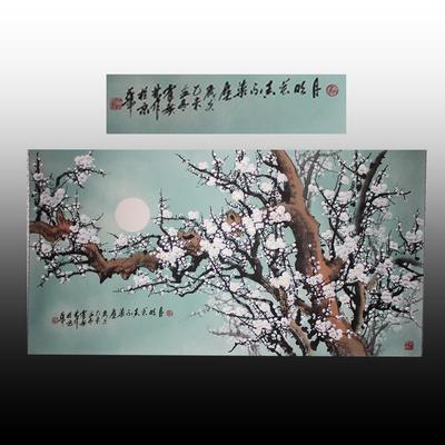 霍广林迎春颂