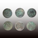 大清铜币二十文/光绪元宝铜币二十文/湖南省造双旗币二十文