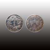 宣统三年大清银币曲须龙